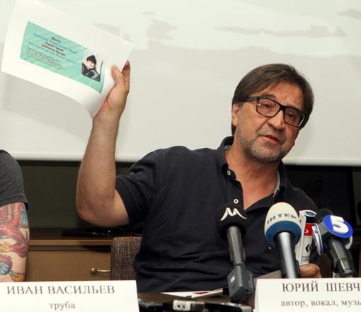 Юрий Шевчук хочет помочь Елене Чекан, и киевлян просит о том же. Фото: Павел ДАЦКОВСКИЙ