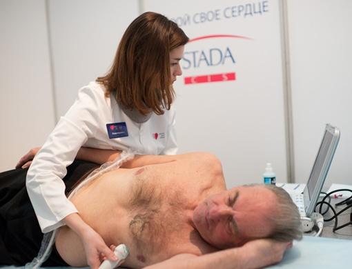 Узи беременных кривой рог