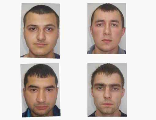 Члены банды. Фото с сайта mvs.gov.ua.
