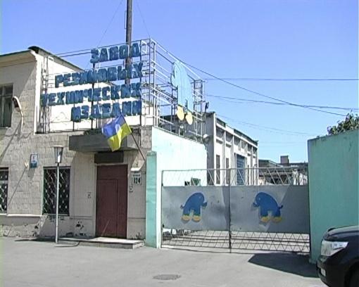 Территорию завода, где накрыли производство, давно продали