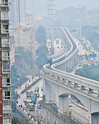 Монорельсовая линия метро в Чунцине. Строилась 6 лет. Способна принять до 400 миллионов пассажиров в год.