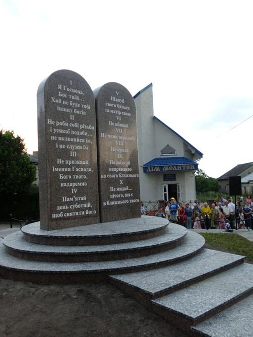 На гранитных плитах памятника высечены заповеди из Библии. Фото: пресс-служба Яворовской райадминистрации.