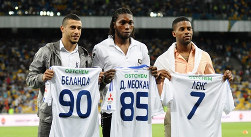 Представление новичков зрителям. Фото football.ua