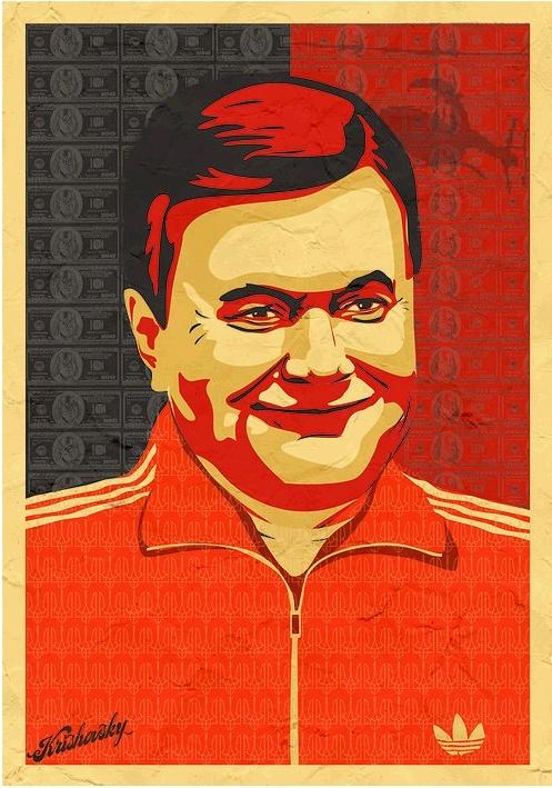 Художник не обделил вниманием и Виктора Януковича. Ему досталась красная олимпийка