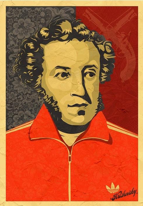 Если бы Пушкин жил в наше время, он бы точно был грозой девчонок - кудри, борода, взгляд с поволокой. Да и красный ему точно к лицу!. Фото: галерея