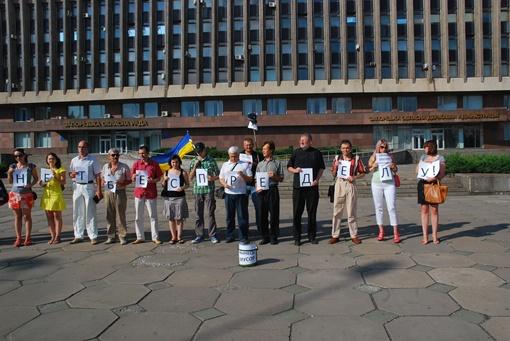 Активисты призывали быть более требовательными. Фото: Роман Коржук.