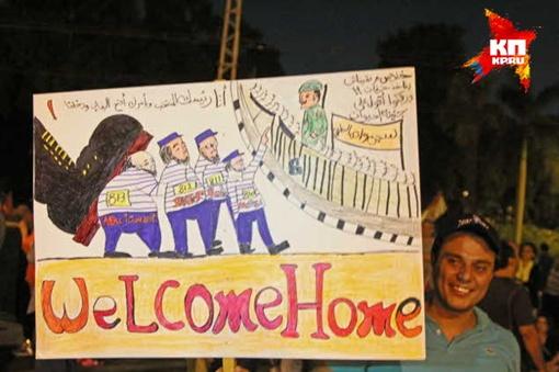 Плакат протестующих. Фото: Александр КОЦ