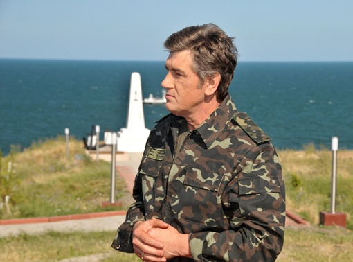 Будучи президентом, Виктор Ющенко  не раз посещал остров.  Фото: УНИАН.