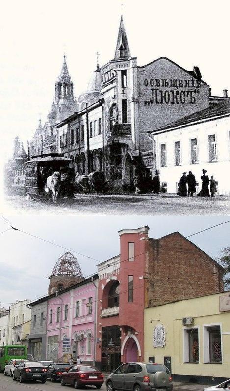 Полтавский Шлях был районом контрастов - здесь соседствовали нищета и роскошь.