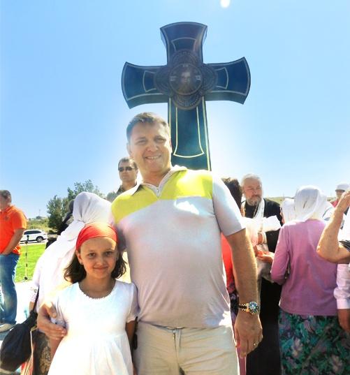 Михаил Чернятин с дочкой