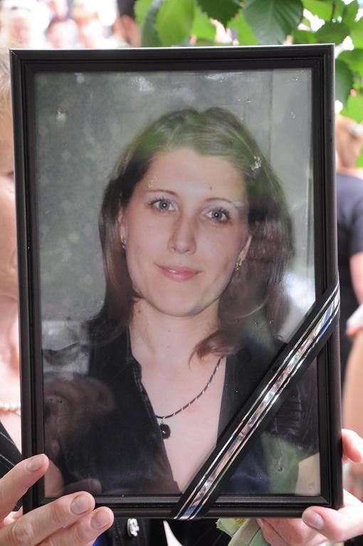 Психопат Марину облил кислотой, а после забил ледорубом досмерти.  Фото: архив