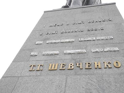Разбираться с надписью будут киевские литературоведы. Фото: автор.