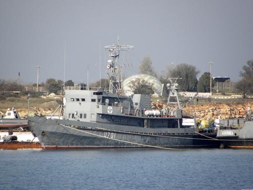 Водолазное судно ВМСУ