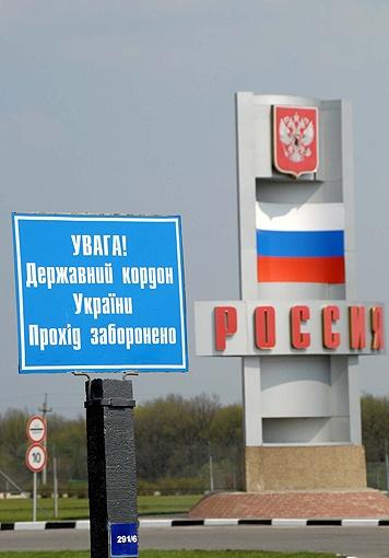 В России грозятся ужесточить механизмы таможенного контроля. Фото: УНИАН.
