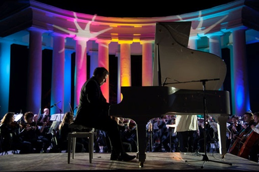 Одним из нововведений этого праздника стали концерты под открытым небом