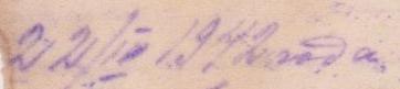 Дату – 1942 год – также. Фото: предоставлено Севастопольским объединением поисковых организаций