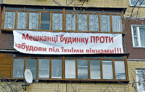 Фото: nr2.ru.