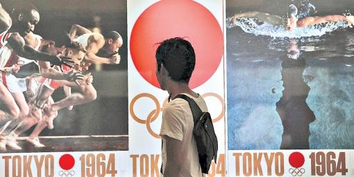 Токио во второй раз в истории будет столицей Олимпиады. Ранее этот город принимал Игры в 1964 году.