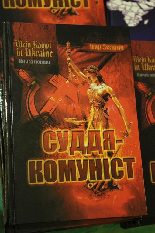 Это точная копия московского храма Василия Блаженного. Фото: Татьяна МЕШКО.