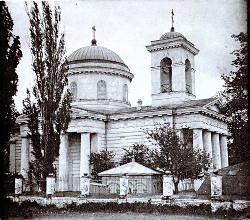 В 1839 году на месте источника построили церковь.