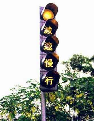 Картинки по запросу странный светофор