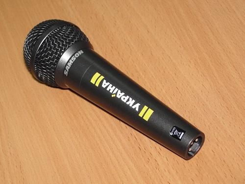 Выиграй микрофон для караоке!
