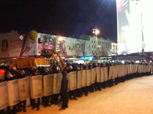 Беркут в Киеве. Фото: Александр Федченко