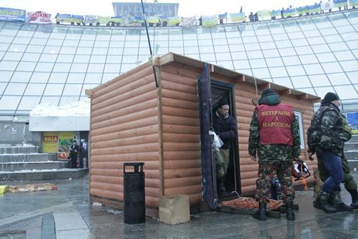 Милиция подсчитала: на Майдане митингуют восемь тысяч человек фото 2