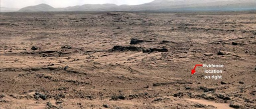 Праваый артефакт тут Фото: НАСА