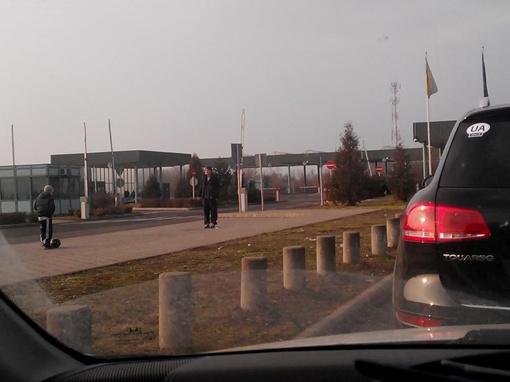 Игры на границе. Фото: Андрей Гаценко