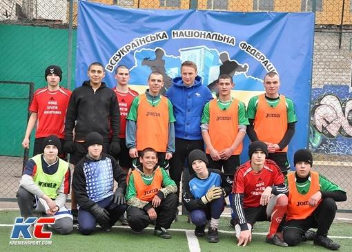 Фото kremensport.com