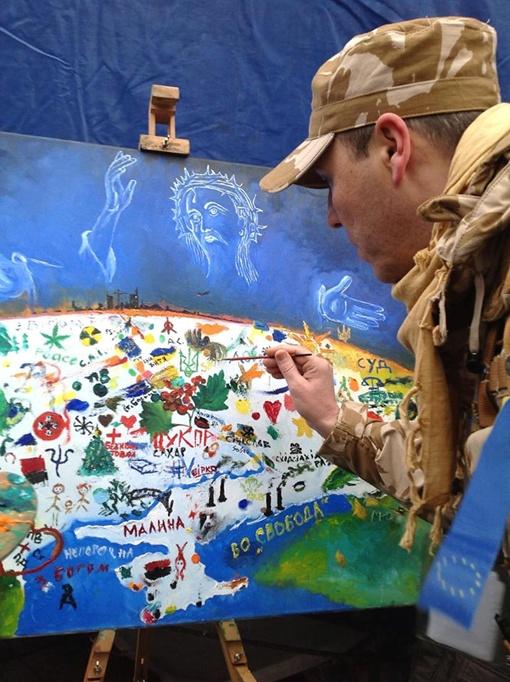 На Майдане рисовали Украину. Фото: соцсети