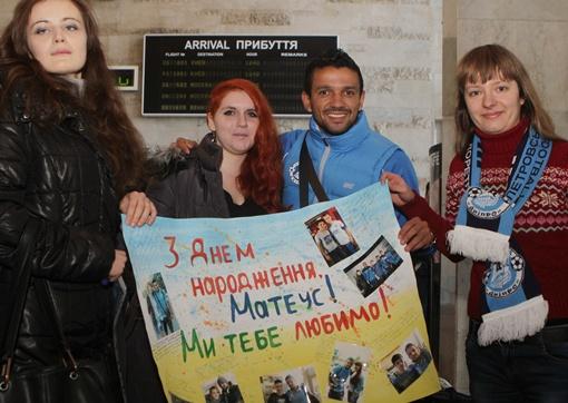 Особой популярностью Матеус пользуется у девушек-фанаток. Фото: Павел ДАЦКОВСКИЙ.