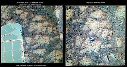 Тот же пейзаж только в цвете. Фото: NASA/JPL-Caltech