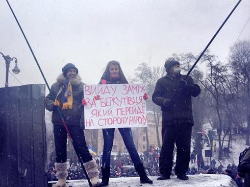 Девушка обещает выйти замуж за беркутовца, который перейдет на сторону митингующих. Фото: соцсети