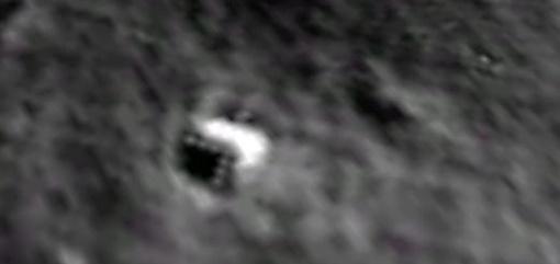 Объект не похож на природный. Фото: Google Moon