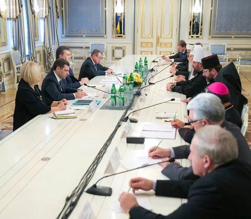 Встреча Януковича с церковниками. Фото: Администрация президента Украины