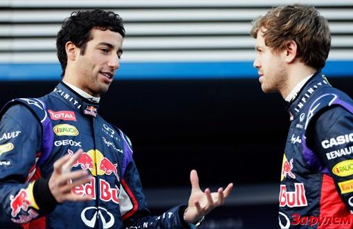В Red Bull пока дела складываются не очень. Фото: Зарулем