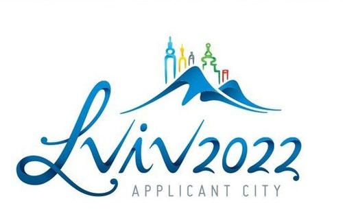 Логотип-победитель. ФОто с официального сайта НОК