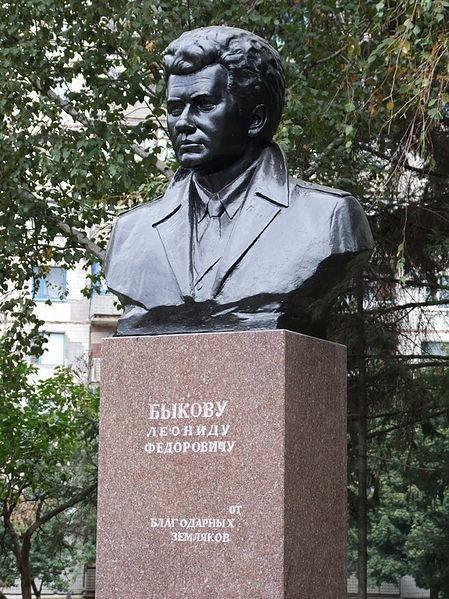 Памятник актеру в Краматорске. Фото: Википедия