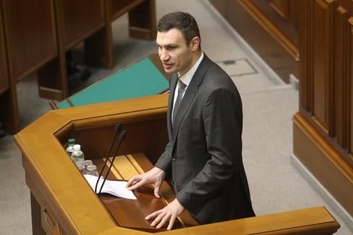 Выступление Кличко. Фото Максима Люкова