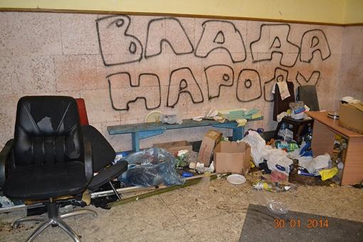 Внутри появилась новая надпись. Фото: МВД Украины