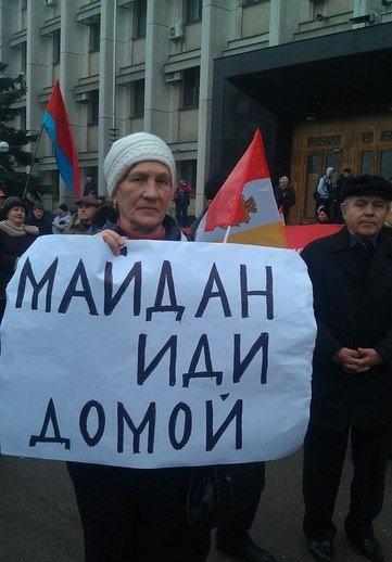 У стен ОГА собралось больше 4 тысяч человек. Фото http://info-center.od.ua