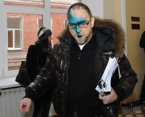 Власенко уже страдал от зеленки. Фото: УНИАН