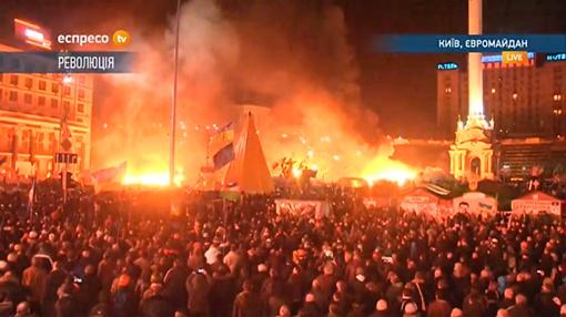 Майдан пылает. Фото: Кадр видео-трансляции.