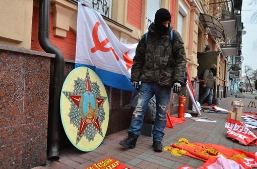 Коммунисты и Крымская весна