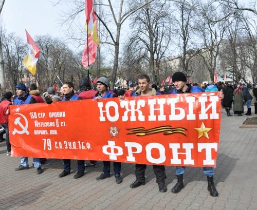 Активисты призывают Юг и Восток подняться к колен. Фото: Максим Войтенко