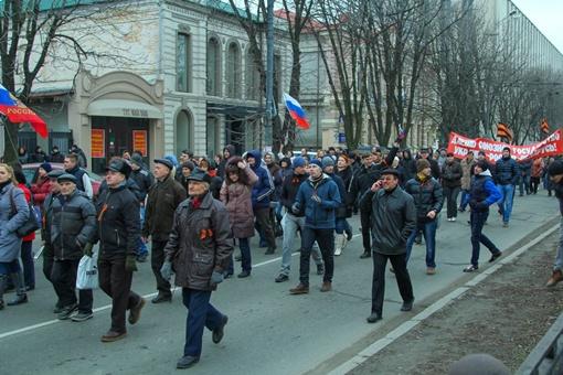 Активисты прошлись по Днепропетровску. Фото: Денис Моторин