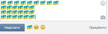 Смайлы флаги стран для ВК / Вконтакте