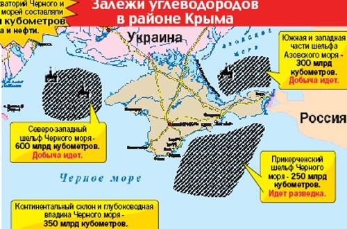 Южный шельф Крыма: добыча газа может остановиться на десятилетия фото 1